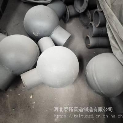 泰拓高抗压耐磨球形弯头耐腐蚀专业制作
