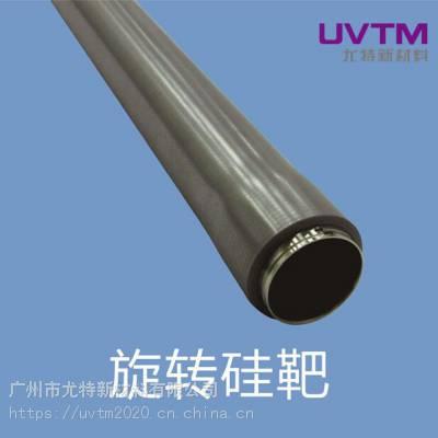 高纯硅靶 光伏镀膜靶材 硅旋转靶材(UVTM)
