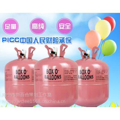 南宁哪里有氦气、充空飘氦气球、生日派对用品,找新百和气球|南宁同城可配送上门
