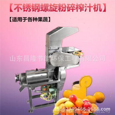畅销不锈钢电动榨汁机 葡萄芒果螺旋榨汁机 饮料螺旋果汁机邦腾制造