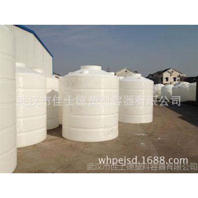 武汉8吨pe储水罐图片 8立方滚塑储罐价格低