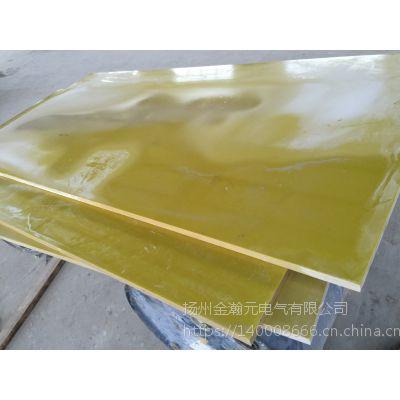 江苏绝缘板 环氧板 玻璃纤维板