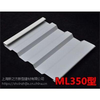 舟山ML350型墙面彩钢板厂家规格齐全