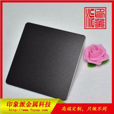 供应镜面喷砂黑钛不锈钢板/天津喷砂彩色不锈钢厂家