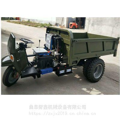 广东加高料斗自卸工程三轮车厂家 惠州电启动工地运输柴油三轮车价格