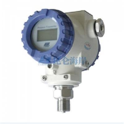 北京昆仑海岸防护型防雷JYB-PO-PAAG压力液位变送器