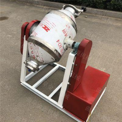 不锈钢腰鼓式粉末搅拌机 鼓式干粉搅拌机 全密封液体混合机