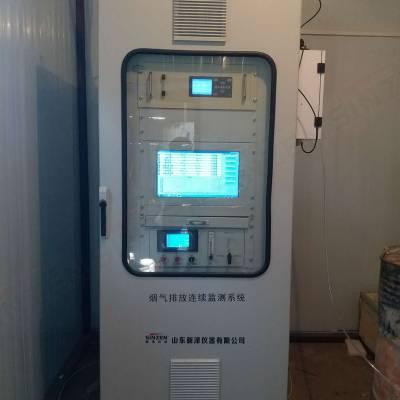 环保联网 锅炉CEMS烟气排放连续在线监测设备 燃煤燃气锅炉烟气在线监测系统 锅炉氮氧化物分析仪