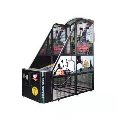篮球机自助投币投篮机 共享投篮机篮球机源头厂家供应