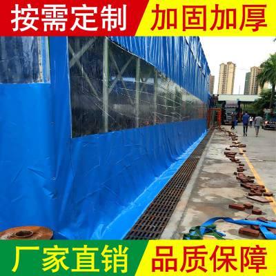 电动推拉雨棚厂家直销_河北邯郸成安电动推拉雨棚厂家直销