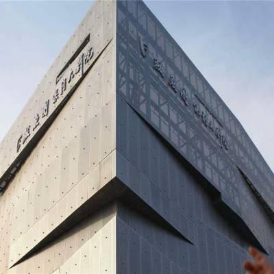 畅销银行办公室装饰门头设计铝单板供应商