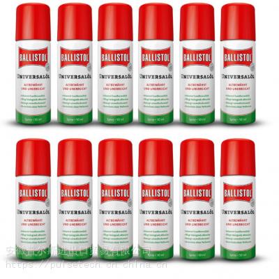 Ballistol进口防锈润滑喷剂万用油德国原厂进口大量批发