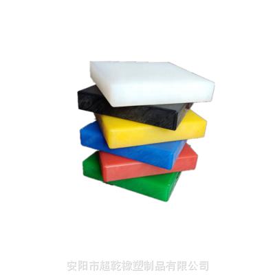 含硼聚乙烯衬板零切割