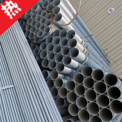 出售句容市80*80*2.5镀锌管,供应句容市黑方管,焊管,h型钢