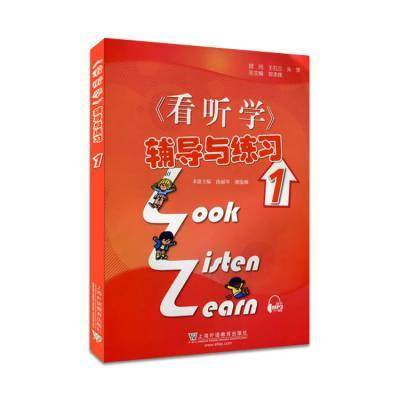 天津及周边专业印刷儿童教材免费设计量大优惠