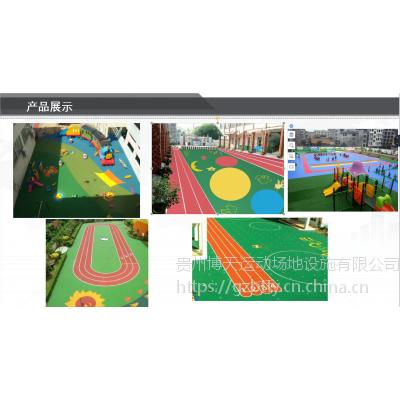 2018环保塑胶地面地坪、创意优质、 EPDM卡通安全地垫、地坪、儿童彩色地垫、幼儿园设施承包、