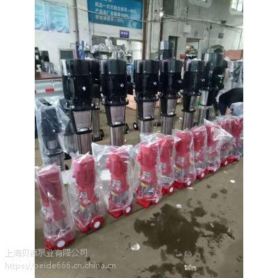 上海厂家80CDLF42-80立式轻型不锈钢多级离心泵/bet36体育投_bet36比分返还本金_bet36体育投注平台,管道增压水泵多级泵高压水泵型号齐全