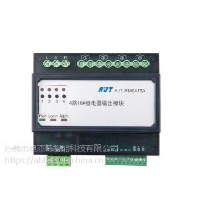 厂家低价供应场景定时模块 4路继电器模块 8路智能照明控制系统 灯控 调光系统 智能家居