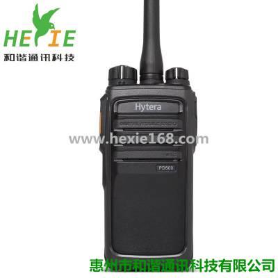 供应海能达PD500手持数字对讲机