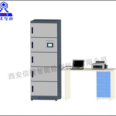 HIE500热敷贴温度特性测试仪