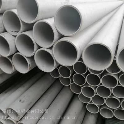 温州现货108*10304L精轧不锈钢管 常规厚壁304不锈钢无缝管