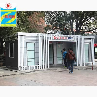 游乐园免水打包厕所 节水型环保厕所效果图设计
