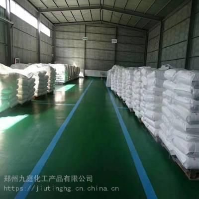焦亚硫酸钾厂家直销 焦亚硫酸钾质量保证