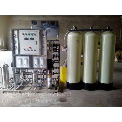 天津安吉尔商用净水机RO2000软水机纯水机供应