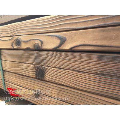 上海花旗表面松碳化木 花旗松碳化木批发厂家 花旗松表面碳化木价格