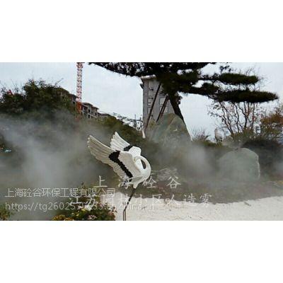 福建、云南景观喷雾人造雾设备 .上海砼谷厂家直供