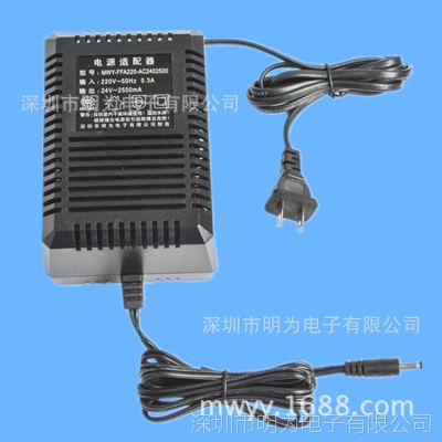厂家直销24V交流线性电源适配器 中规美规欧规英规安防监控电源 mingway