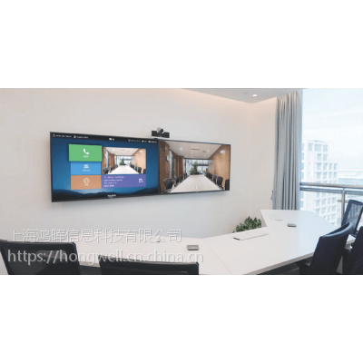 亿联视频会议 云视讯终端设备选型