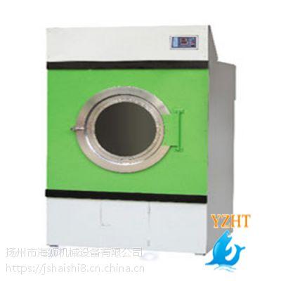 扬州海狮直销质保 大型工业烘干机 毛巾洗涤烘干机衣服烘干机 蒸汽烘干机、电加热烘干机、酒店布草烘干机