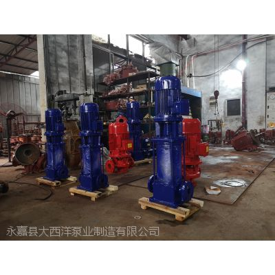 供应上海消防泵,室内外消防泵,消防巡检柜,消防控制柜