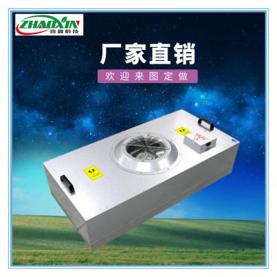 直流群控FFU风机过滤单元低噪音大风量ffu不锈钢可oem