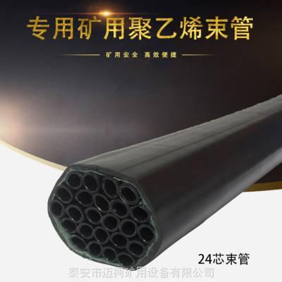 多芯矿用聚乙烯阻燃束管,24芯矿用束管PE-ZKW/8*24 MA认证