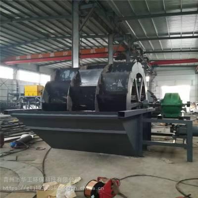 华工机制砂洗砂设备定制 大型山砂洗砂设备技术参数