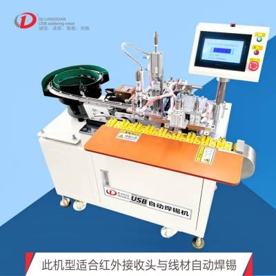 广州USB焊锡机定做采购平台_亮点电子科技