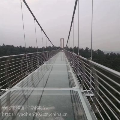耀恒 南尖岩山区玻璃栈道厂家制作 高强度防护性不锈钢玻璃吊桥 造价