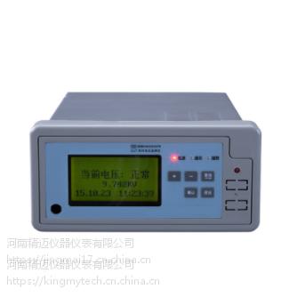 供应 电压监测仪 价格 DJT-20CY1E价格 采用RS485通讯 精迈仪器