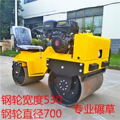 烟台小型座驾式压路机 山东生产柴油汽油双轮微型0.7吨压实机厂家