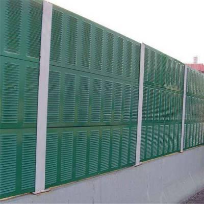 公路隔音屏安装、楼层外降噪吸音板、铁路声屏障降噪金属板