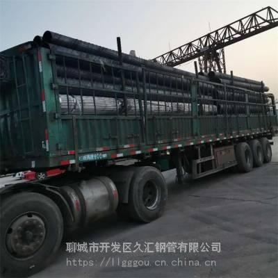 直径600mm桥式过滤器管 钢花管降水井滤管/花管制管厂
