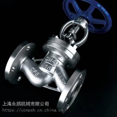 供应J41H型碳钢法兰截止阀、法兰式蒸汽截止阀