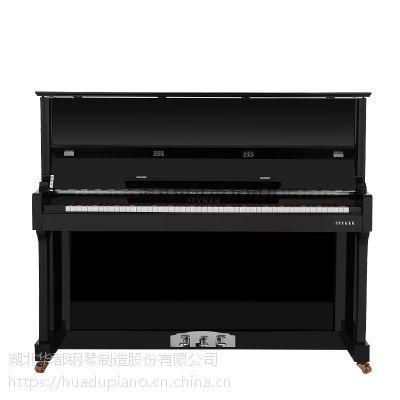 立式教学钢琴源头厂家世爵L122H家用教学考级立式钢琴