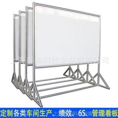 Sun-flare上海善昶厂家设计定做车间管理单面磁性看板