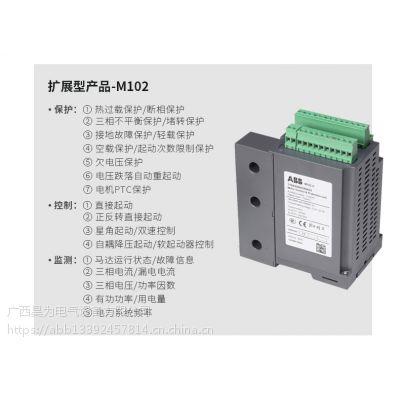 ABB广西一级代理M101-P 1.0-2.5 with MD2 M101-P带操作面板 全国联保