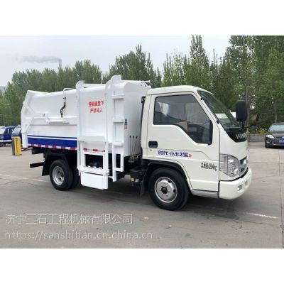 柴油版5方福田小卡挂桶式垃圾车 上蓝牌 现货销售环卫垃圾车
