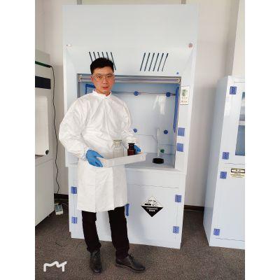 实验防护服防静电防化服防粉尘轻薄透气型防化学品飞溅