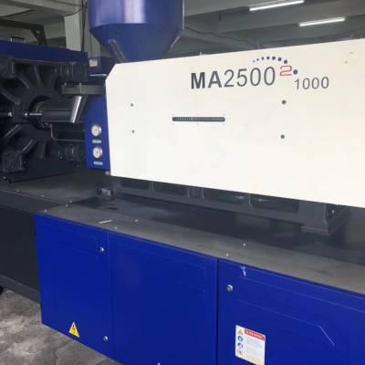工厂转让一批海天MA250T